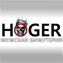 HOGER - марка мужской бижутерии.