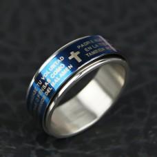 Кольцо из стали, цвет синий. Кольцо с прокруткой.