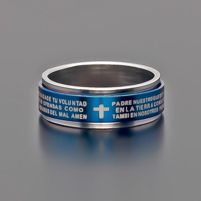 Кольцо с гравировкой. Сталь, цвет синий. Кольцо с прокруткой.